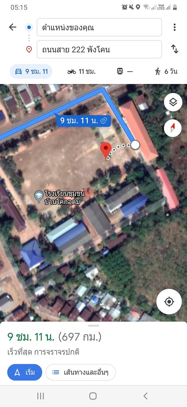 Screenshot_20190714-051534_Maps